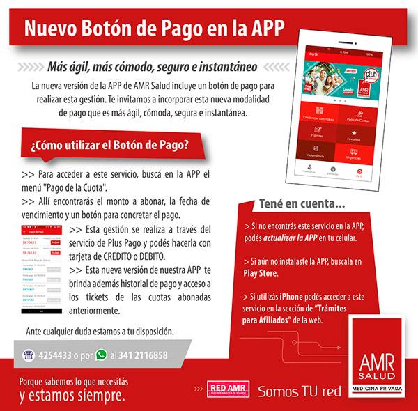 Nuevo Botón de Pago en la App